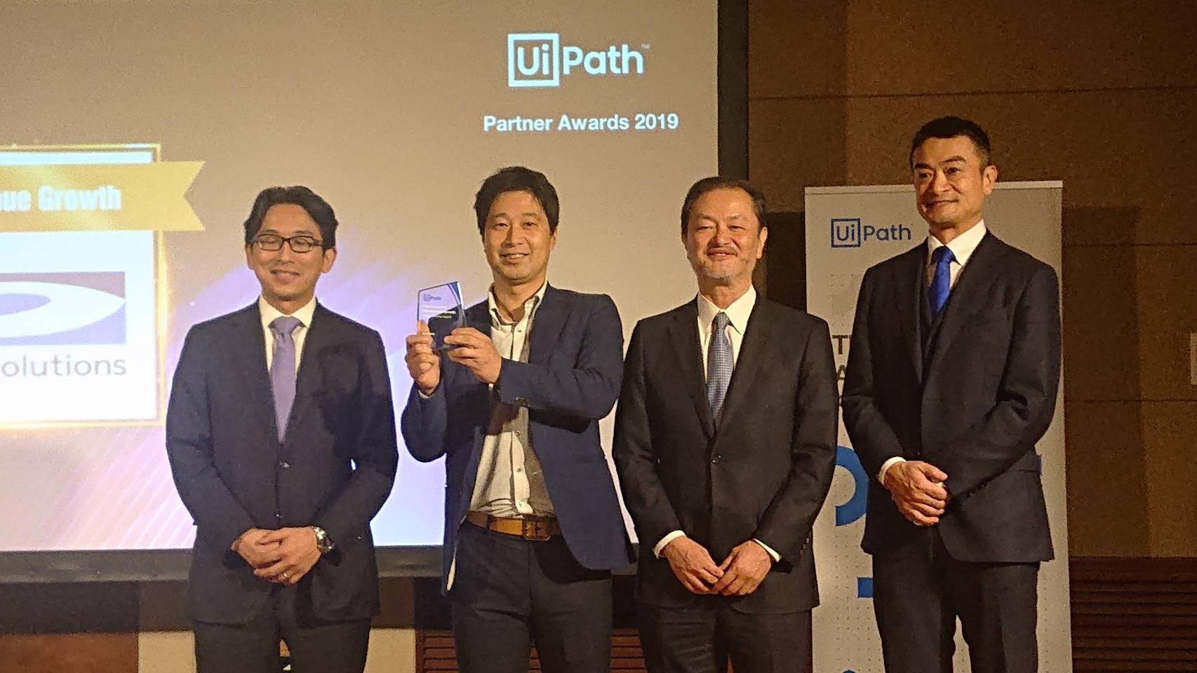「UiPath Partner Awards 2019」受賞式の写真